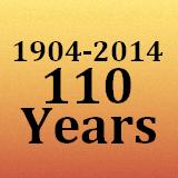 110 Years Erhard Andreas GmbH